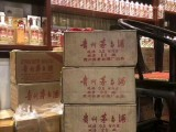 杨浦区礼品收购地点,上海杨浦区名酒茅台收购