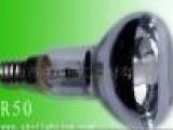 供应 节能灯(C级卤素光源)R50,反射灯