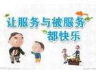欢迎进入 郑州长虹热水器网站/各中心售后维修 咨询电话