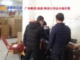 广州白云区仓储物流