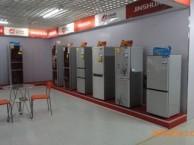 家电维修工 水电维修工 设备维修工 变频器维修培训