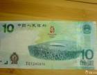 沈阳专业回收龙钞,高价回收奥运纪念钞,连体钞价格