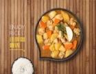 米集盒好吃吗?营养美味轻松撩客