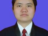 上海 丁永莉 律师 房产纠纷专业律师