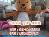 北京卡通人偶制作定制,套头玩偶服装厂家