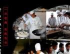 庸粮快餐培训-快餐培训-学快餐技术-早餐培训