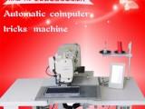 优质进口奥玲花样机全自动皮具花样缝纫机