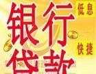 莱阳龙口蓬莱房产加烟台五区房产都可在银行做抵押贷款