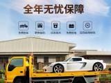 北京汽車救援換胎,道路救援,小轎車拖車