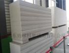 厂家直销 定制生产nALC板材 砂加气混凝土板 alc板
