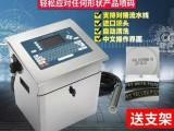 合肥鐳諾捷噴碼機LNJ-810