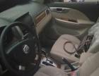 别克凯越2015款 1.5 自动 经典型 二手车超低首付购车