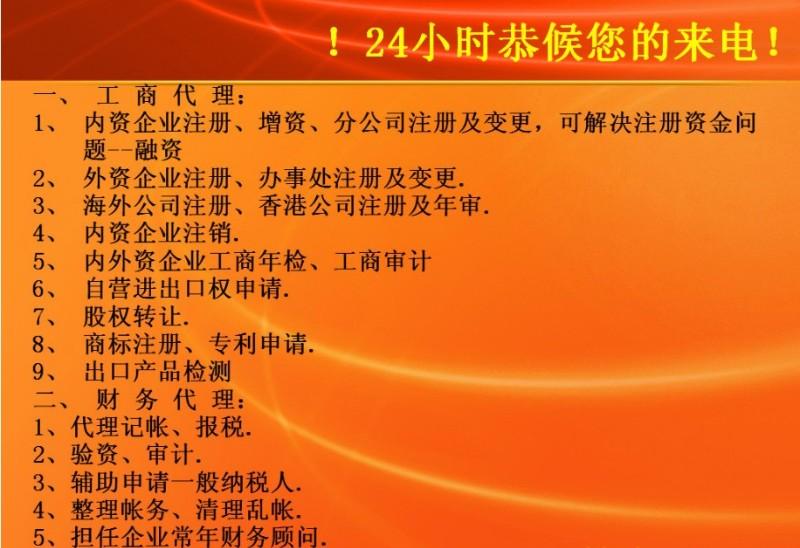 20120401145214_1560.jpg