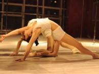 聚星太升路舞蹈教学 附近瑜伽 减肥 爵士舞 街舞培训
