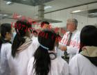 执业医师证的考试资格与前景