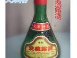 天津玫瑰露酒 天津特产玫瑰露酒 津酌玫瑰露酒500ml 绿瓶装