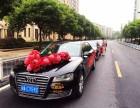 杭州爱嫁婚车租赁服务10年,专业有保障,豪华婚车3千多辆