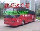 ((九江到郑州客车线路17052615803))直达专线