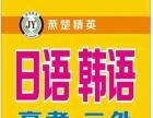 日语Jtest,N类考试签协议保分开课,代办留学签