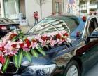 南京白下婚车租赁首选王姐婚车,15年专业品质
