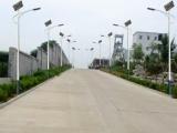 上海太阳能路灯20W LED  学校/农村/公园/乡村道路太阳能