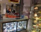 面包店蛋糕店出兑设备转让