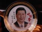 西安奖杯奖牌制作 西安水晶奖杯 教师节礼品奖杯定制