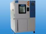 恒温恒湿试验箱维修厂家,低价促销恒温恒湿试验设备