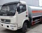 重庆5吨8吨10吨油罐车厂家直销包上户可分期