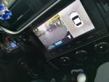 郴州市安装360全景记录仪丰田雷凌安装360全景记录仪