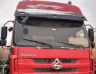 山东出售二手东风霸龙前四后八散装水泥罐车 购车签订法律合同