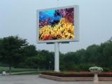 滨州商场街道酒店LED显示屏全彩屏生产安装制作维修