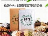 南京会销159代餐粉贴牌一站式服务