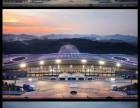 2020漢森 重慶國際智慧酒店博覽會