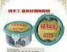 东阿阿胶产品是补血养颜较佳的产品。