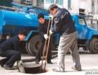 宁波市专业清洗管道抽粪电话