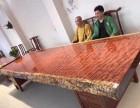 巴花实木大板 适用于家具 办公桌 会议桌 茶盘 书画案等