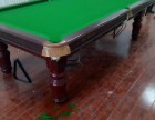 二手星牌台球桌出售 免费送货安装