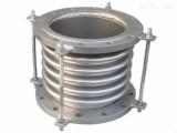 贵阳低价销售各种规格耐高压不锈钢波纹补偿器规格齐全品质精良