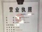 急转芜湖一家小额贷/融资租赁/商业保理/基金/投资