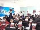 天津北大青鸟学校 不学.NET,将错过一个时代