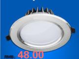 4寸LED筒灯12W一体压铸外壳 天花灯开孔12公分客厅吊顶