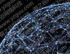 区块链虚拟币 网站开发