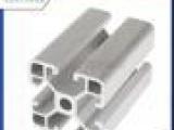 国耀铝材厂家直销工业铝型材欧标铝型材OB-4040机械框架铝材