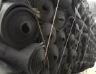 安庆高品质B1级难燃橡塑保温板批发报价