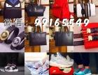 中高档原单时尚男女鞋,运动鞋免费加盟