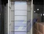 网络机柜2米黑色的宏久制造