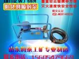 煤安证-阻化泵 BZ BH WJ系列各型号矿用阻化泵专业制造
