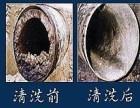 上海南汇区专业清洗污水雨水管道 管道清淤 抽污泥