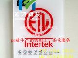 pc耐力板印刷加工厂 蓝色 白色 透明p